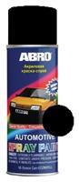 Краска для кузова LADA 601 черная, 473 мл