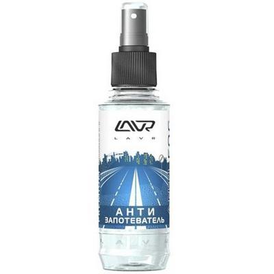 Антизапотеватель Lavr Anti Fog 0.185л