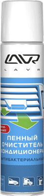 Очиститель кондиционера Lavr LN1750 0.4л