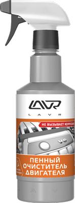 Пенный очиститель двигателя Lavr Ln1508 0.48л
