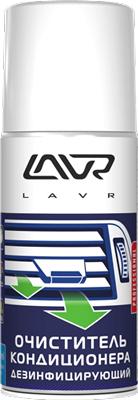 Очиститель кондиционера Lavr LN1461 0.21л