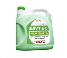 Стеклоомывающая жидкость  Sintec Арктика -20 С 4л