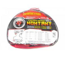 Провода для прикуривания в сумке Kontakt 600А