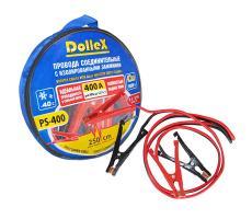 Провода для прикуривания в сумке Dollex 400А