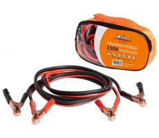 Провода для прикуривания в сумке Airline 150А