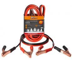 Провода для прикуривания Airline Standard 500A