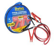 Провода для прикуривания в сумке Dollex 300А