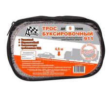 Трос буксировочный Azard TP000010